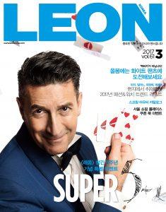 LEON 2017 3월호 표지